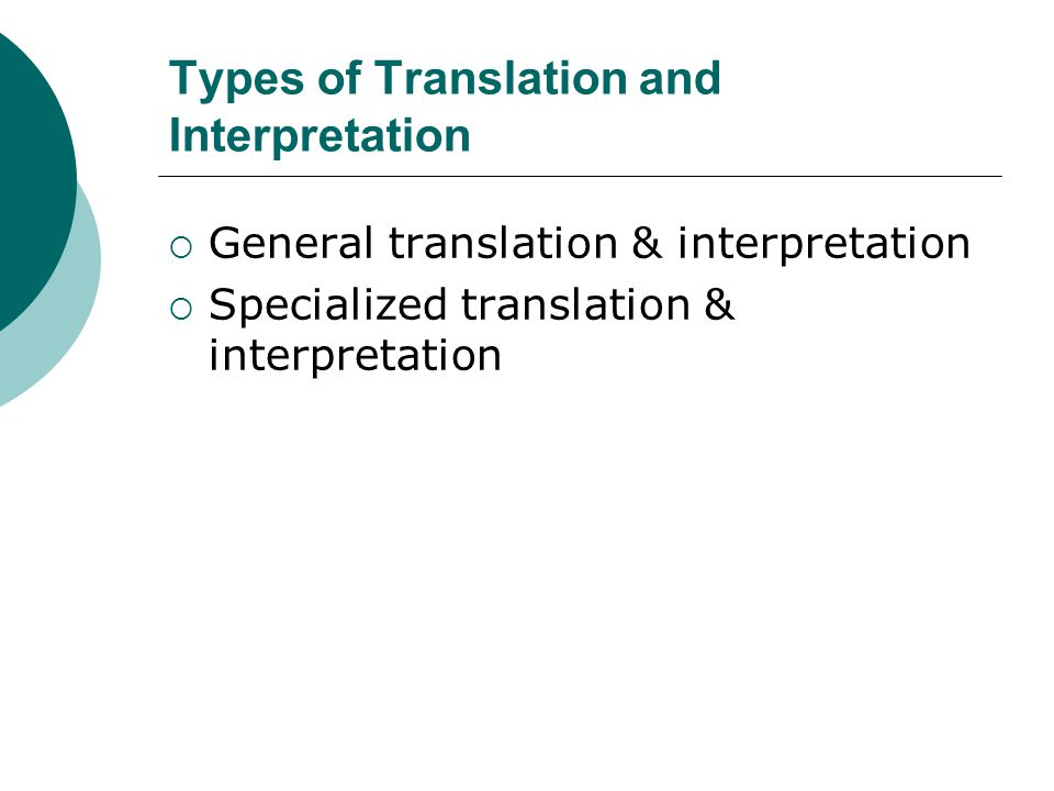 translation and interpretation Definition, uses the genes as templates to produce several functional forms of  rna, translation is the synthesis of a protein from an mrna template this is the .