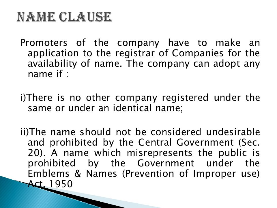 Name clause