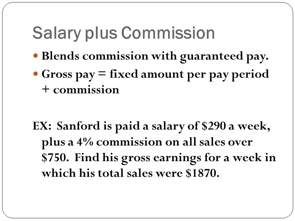 Gross Earnings: Piecework and Commissions - ppt video online download