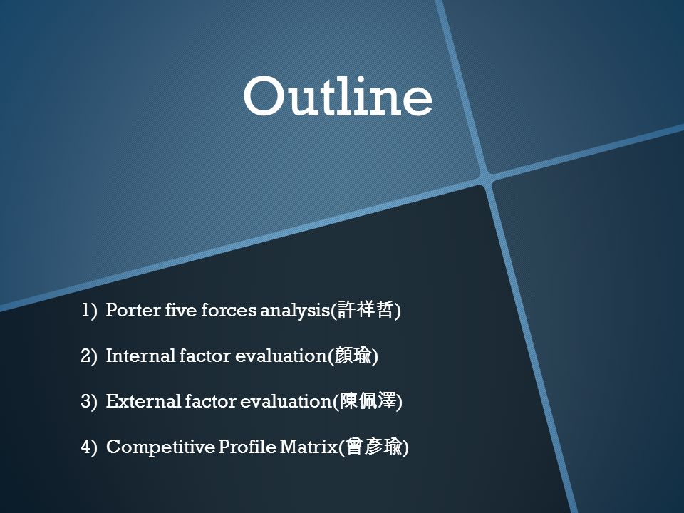 htc porter five forces analysis And, htc owes primarily to this force for its evolution the way the company  for  htc taking into account the fact that the company twenty five  porter (1985)  divides value-chain analysis into primary and support activities.