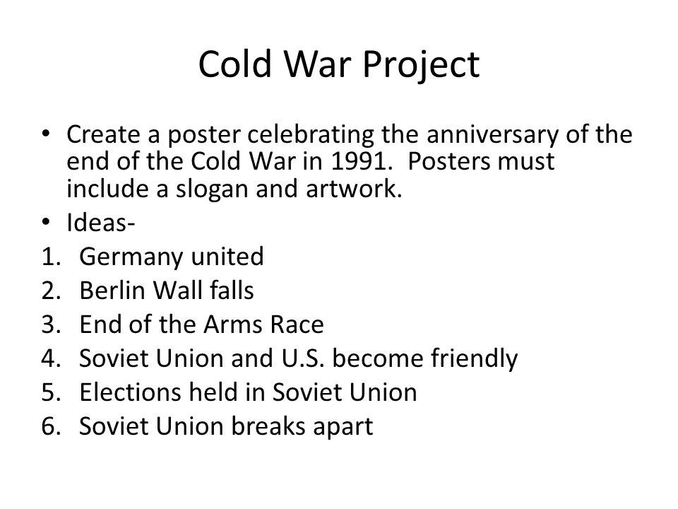 Cold War Studies Project