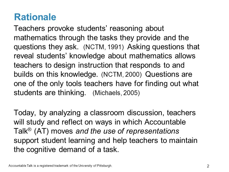 Classroom Design Rationale : Supporting rigorous mathematics teaching and learning