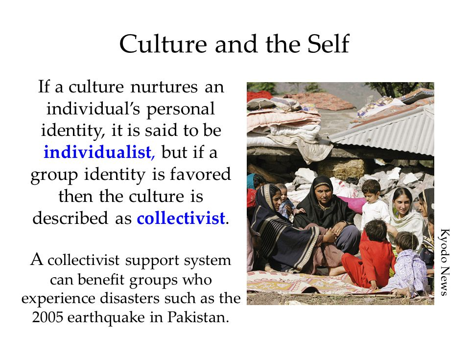 culture self identity and work Cultural self-identity and the cultural continua action example  need to be  involved in working with a particular young ell and his/her family culturally.