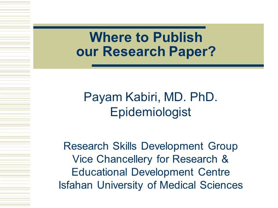 where to publish my research paper