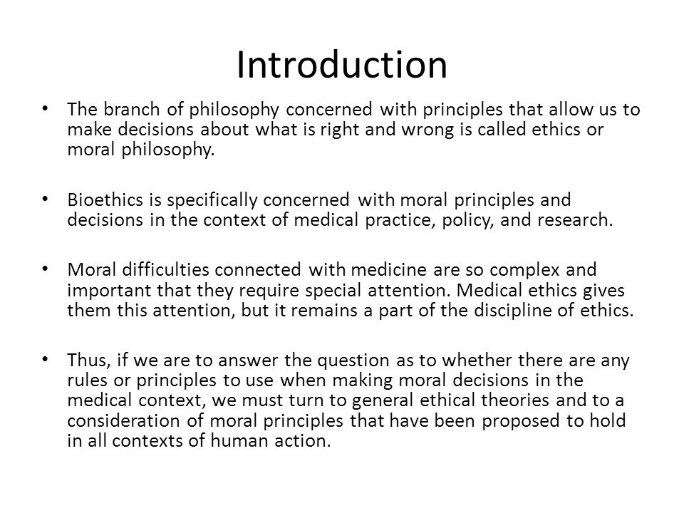 an introduction to the moral questions in the practice of medicine Controversy over the ends of medicine requires decisions about what is to count as the practice of medicine questions about beneficence moral practice , 2.
