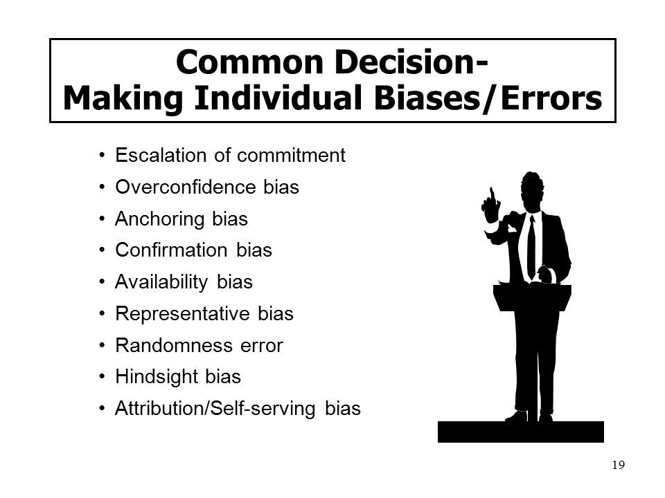 common errors in our perception of Common biases and judgment errors in  in this lesson we will discuss how factors that influence perception can  factors that influence perception in the.