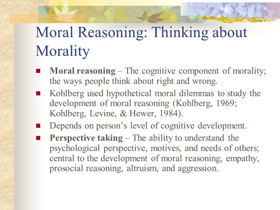 a discussion on moral reasoning Utilitarianism 1 1early in the text utilitarianism, john stuart mill (2014) says that that utilitarianism is based on a theory of life that some have called a.