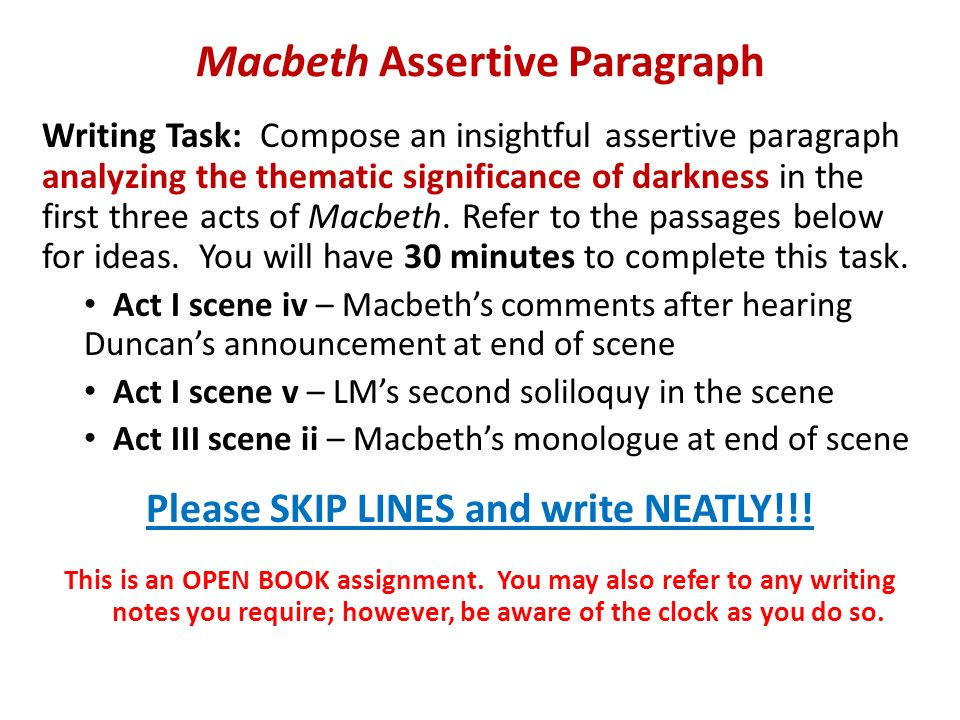 macbeth essay notes Enter macbeth, lady macbeth, ross, lennox, lords, and attendants macbeth you know your own degrees sit down: at first and last the hearty welcome lords.