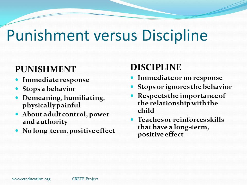 Punishment versus Discipline