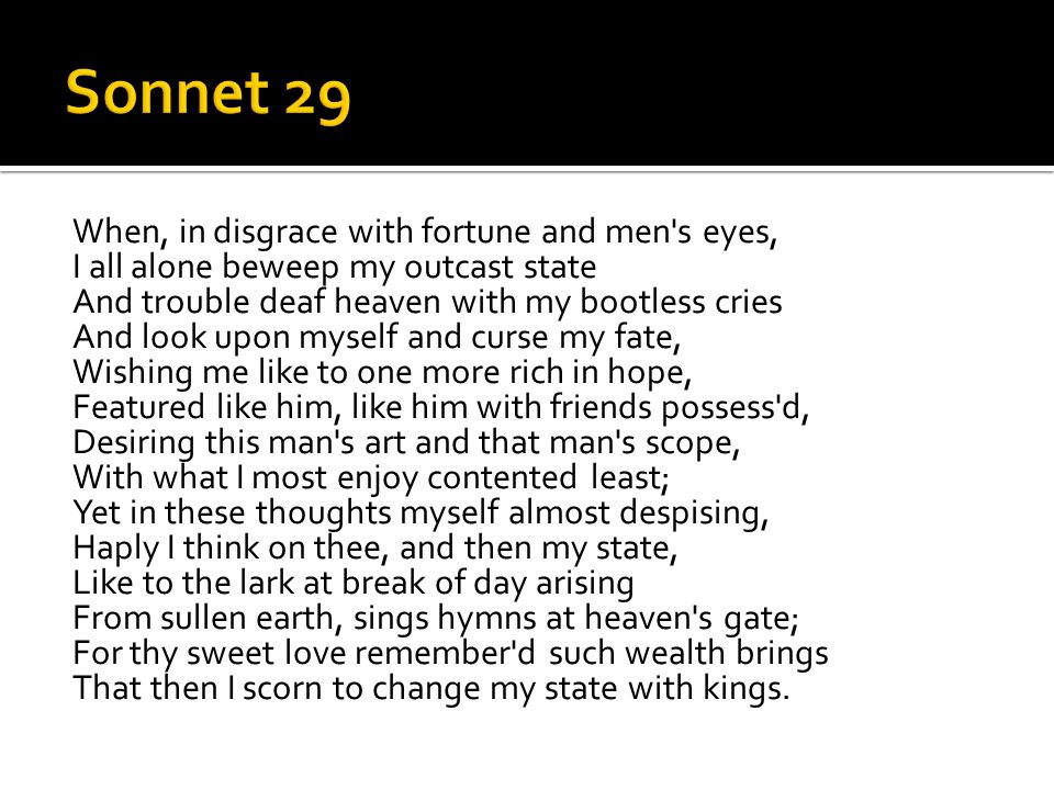 The explication of sonnet 29 by william shakespeare