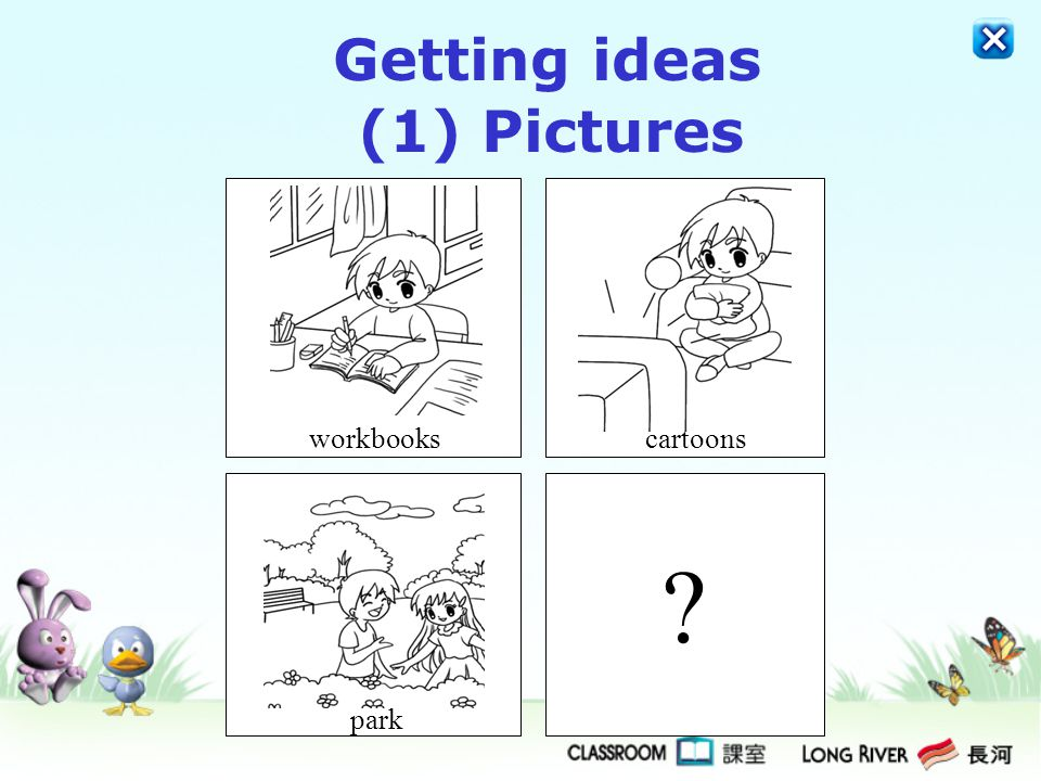 Getting ideas (1) Pictures