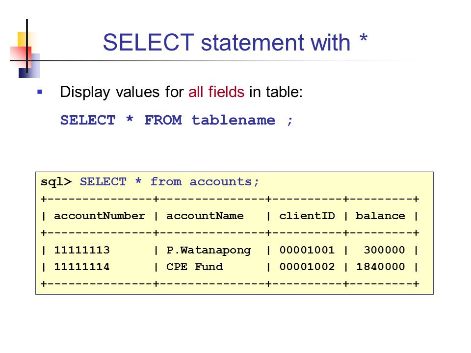 how to get all fields from a table in sql