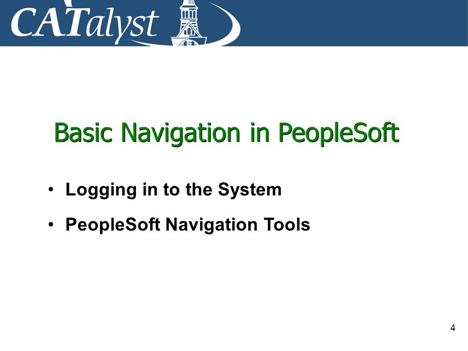 Basic Navigation in PeopleSoft