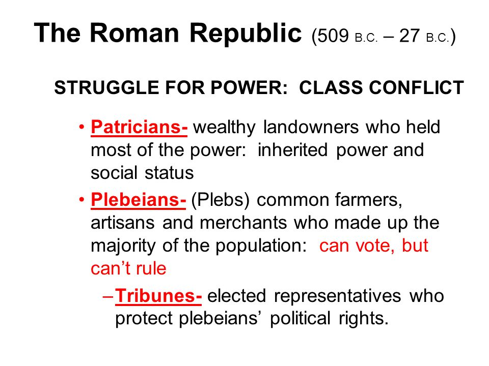 Establishment of the Roman Republic - Free Printable Outline