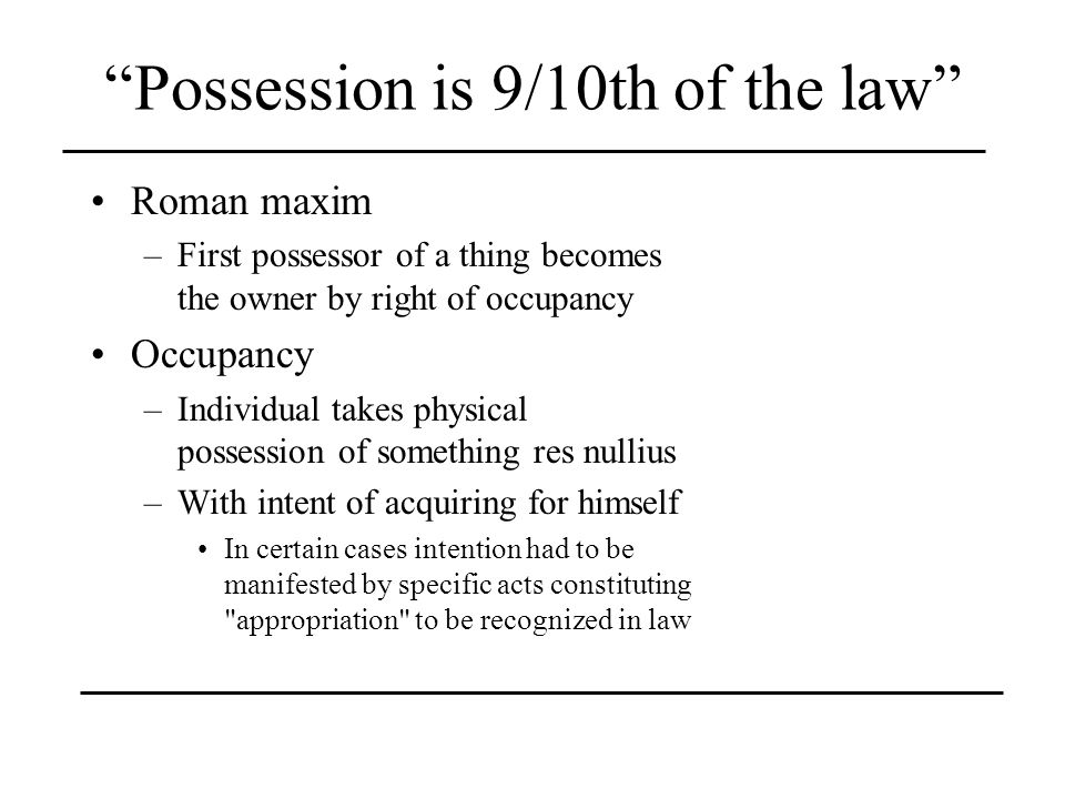 Possession is 9/10th of the law
