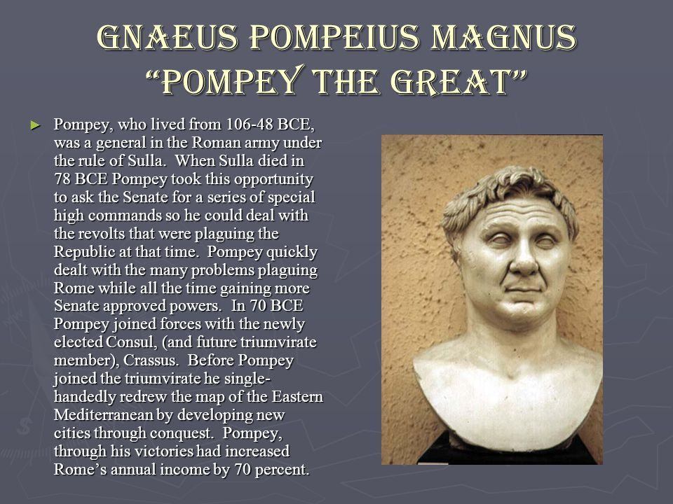 pompey and crassus relationship problems