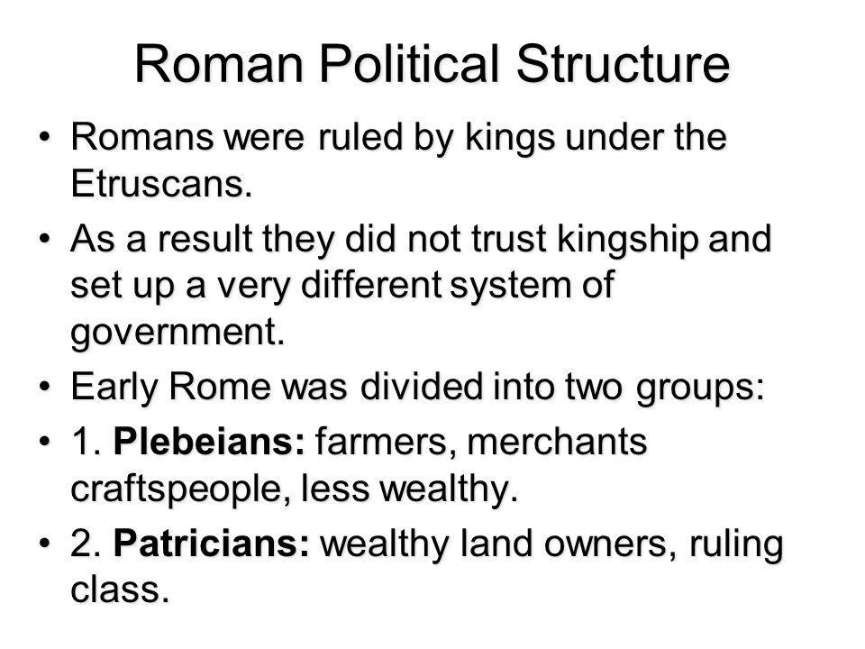roman system of government The roman republic: checks and balances american system -- based on balance of powers/functions executive legislative directed government and army.