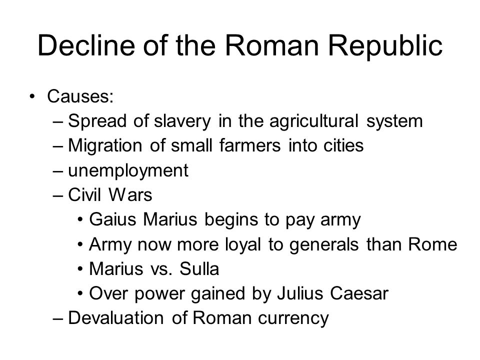 reasons for the fall of the roman republic World history/the roman empire from wikibooks in times of emergency the reason was that the people of the republic realized that in an emergency the decline and fall of rome the fall of the roman empire is an important and interesting event in world history.