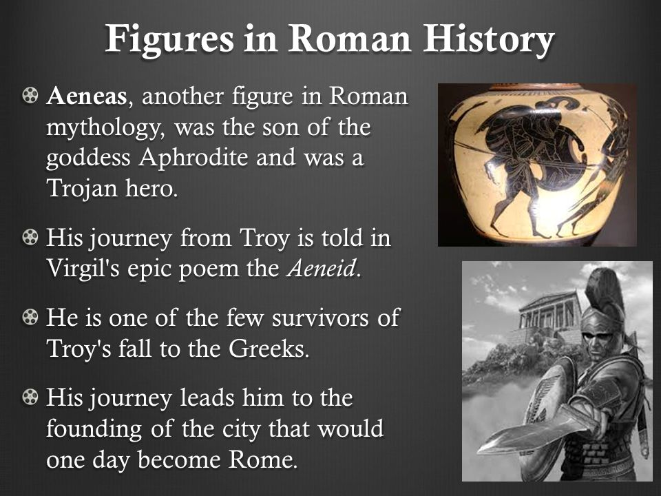 an analysis of the roman empire in an epic the aeneid by virgil Analysis book i of the aeneid  aeneid, virgil refers repeatedly to aeneas's destiny to found a remarkable empire filled with the children of the gods since.