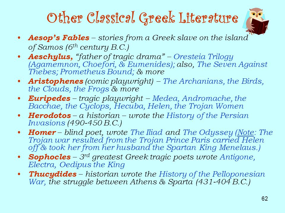 the topic of truth in oedipus the king by sophocles and the odyssey by homer Oedipus the king thug notes summary and analysis happy valentines day, thugz today we searchin for some mothafuin' truth with oedipus da king by sophocles.