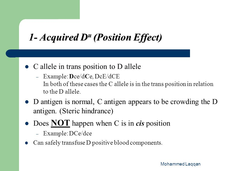 1- Acquired Du (Position Effect)