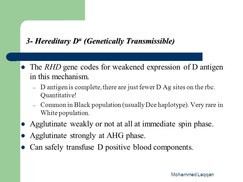 3- Hereditary Du (Genetically Transmissible)