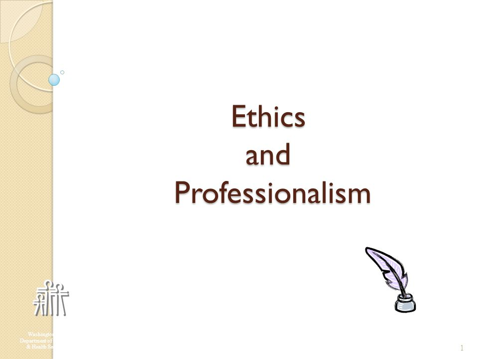 the ethics of human services and the bible Summary principles of biblical ethics (ed our biblical ethic by its nature must contrast with the particular ethic of any worldview area the bible.
