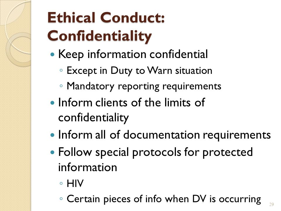 Ethical Conduct: Confidentiality