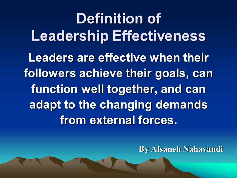 defining effective leadership Hiring effective teachers and support personnel is one of the most important duties of educational leadership failing to make quality hires, will create a stressful environment and ultimately has a negative impact on student learning.