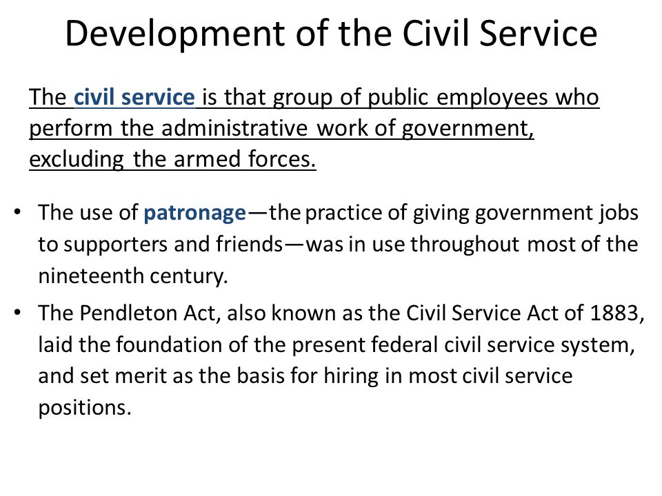 the federal civil service Covering the federal workforce, acquisition, it adoption and management issues for a new era of public service.