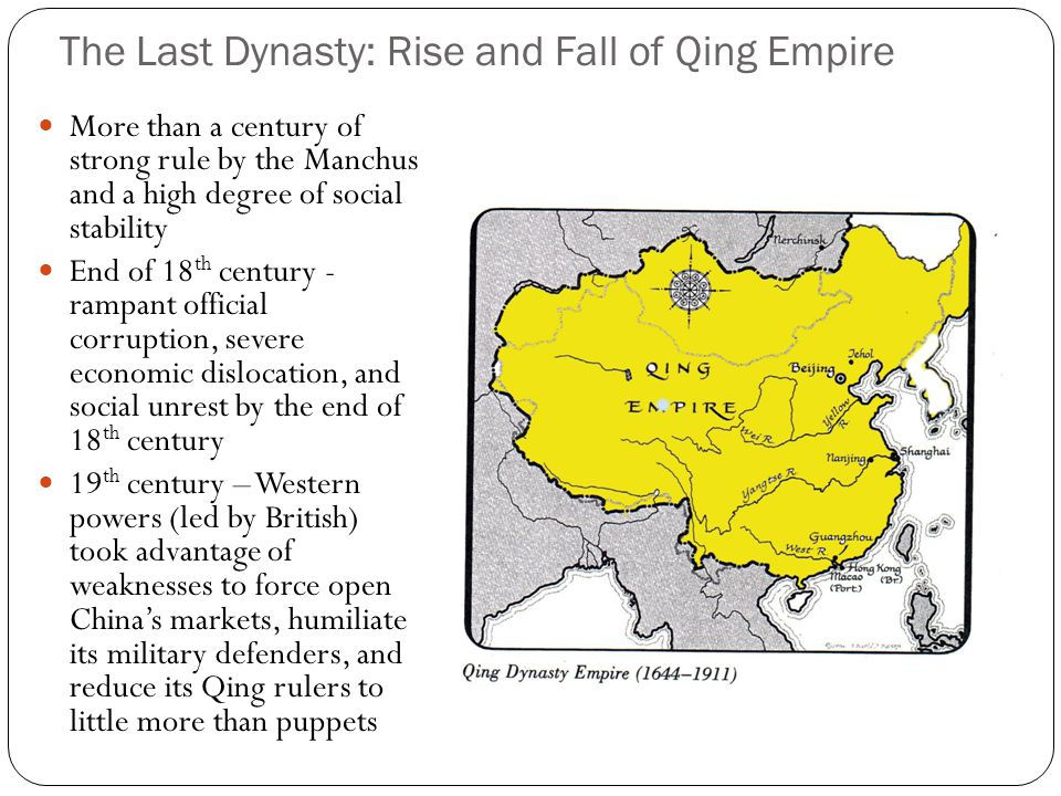 fall of the qing dynasty The qing dynasty also known as manchu dynasty was the last dynasty in the chinese history it began during the fall of the 276 year old ming dynasty in 1644 and ended in 1912 though it was attempted to be restored to no avail in 1917 the end of qing dynasty was known as the beginning of the republic of china.