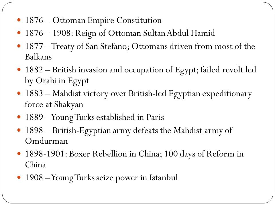 ottoman empire and ming china Overview of the ottoman, safavid and mughal empires and their  the ming dynasty has taken over the yuan  you might also notice that the ottoman empire,.