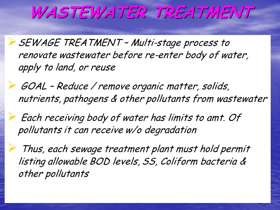 Ech 4102 environmental health engineering ppt download 54 wastewater treatment sciox Gallery