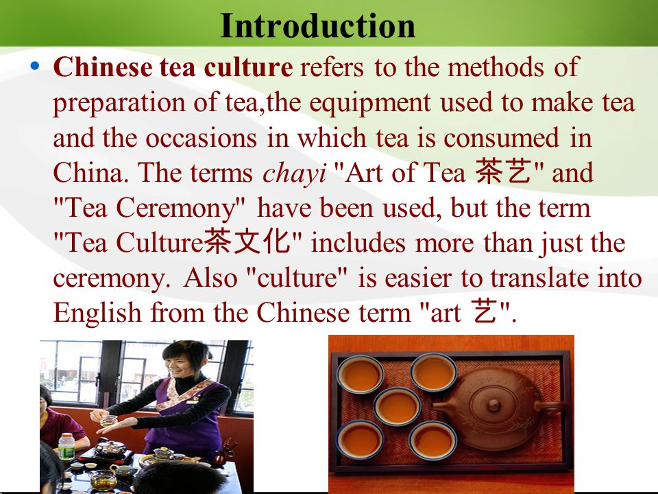 an introduction to the chinese culture in america An introduction to cultural differences  in chinese (and japanese), the character for the number 4 is pronounced the same way as the character for the word .