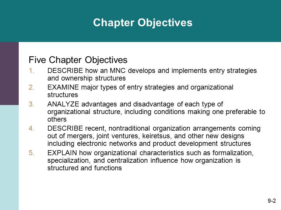 Advantages & Disadvantages of the Structure of an Organization