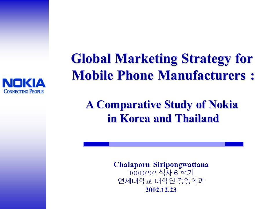 marketing strategies used by nokia Industry analysts note that nokia's strategy is potentially risky when the going is good — as it is now — the company can do well  marketing theory says a brand cannot be all things to .