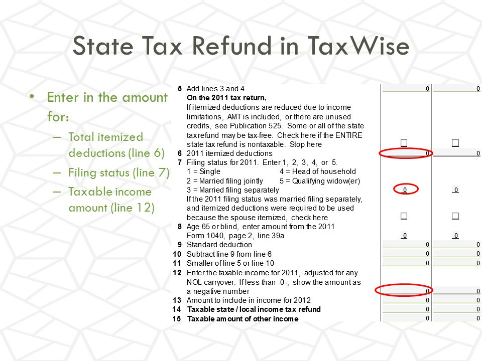 State Tax Refund in TaxWise