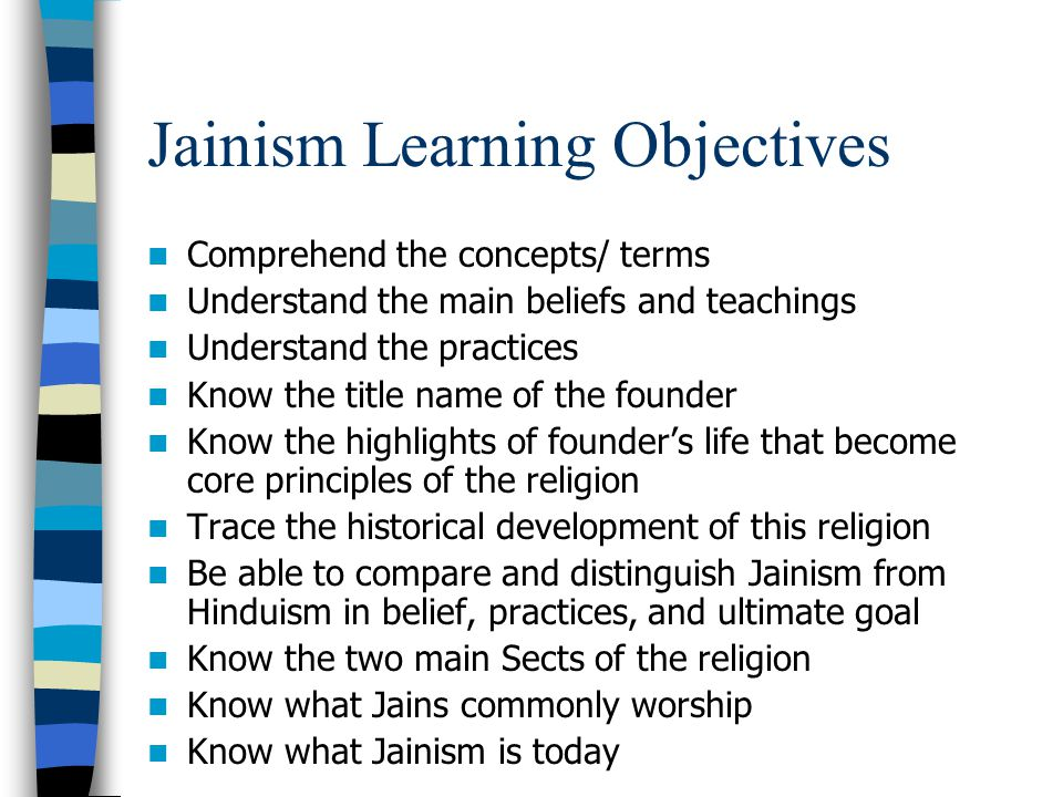 Compare jainism and hinduism