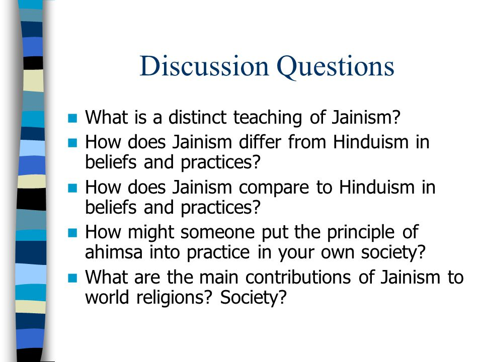 differences between hinduism and jainism Hinduism, buddhism, jainism, and sikhism simon osorio stanbridge college the similarities and differences of hinduism priests and religion to buddhism in general.