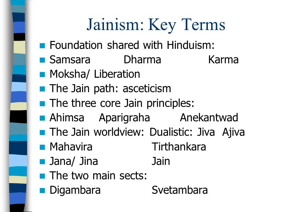 jainism chapter ppt video online download