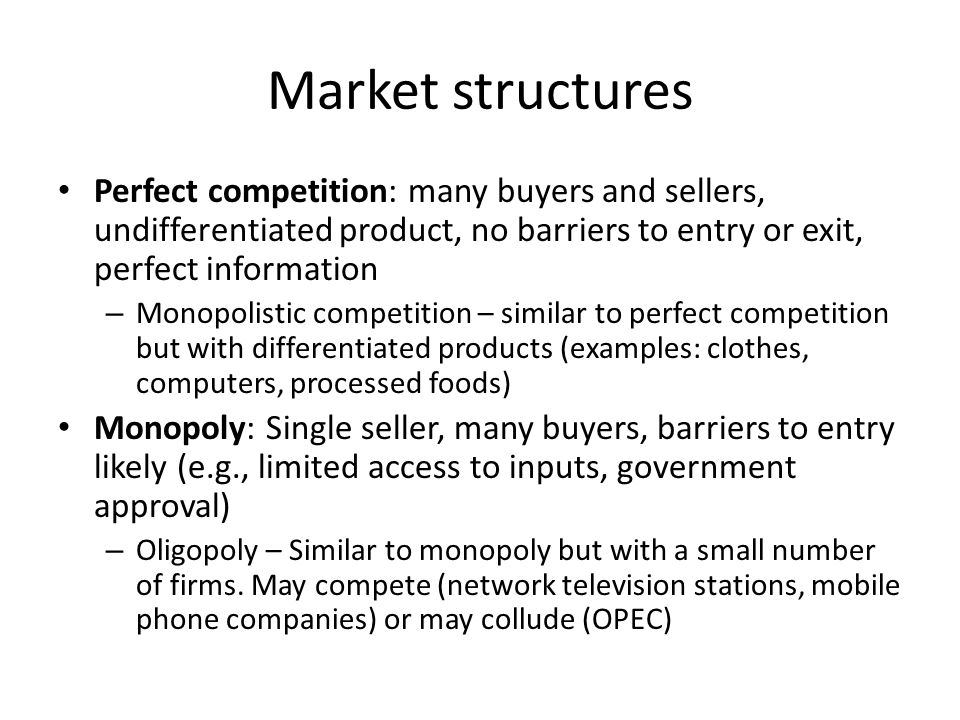 market structures profit maximization and competitive supply Application 94 the competitive firm's supply curve in the very short run   the mc p ( mr) rule for maximizing profit in a competitive market structure there.