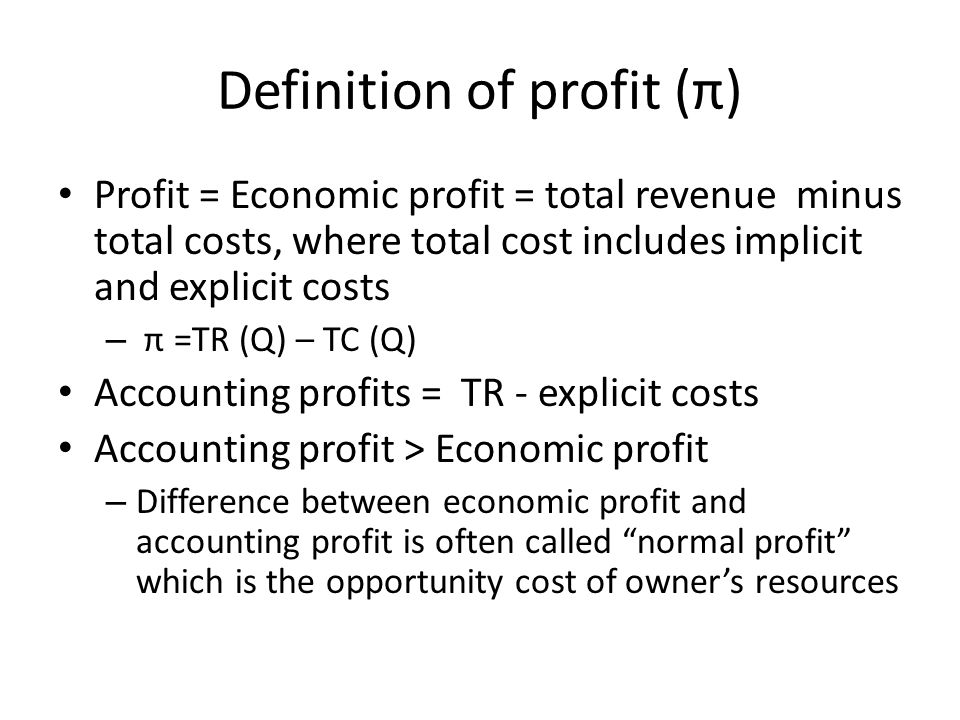 economic total cost In economics and cost accounting, total cost (tc) describes the total economic cost of production and is made up of variable costs, which vary according to the quantity of a good produced and include inputs such as labour and raw materials, plus fixed costs, which are independent of the quantity of a good produced and include inputs that cannot .