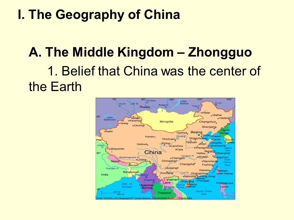 9a. The Middle Kingdom