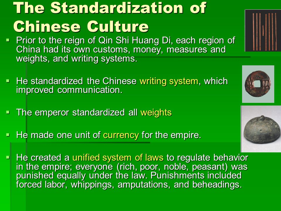 The reign of qin shi huang di ppt video online download the standardization of chinese culture 7 the book burnings qin shi huang dis sciox Gallery