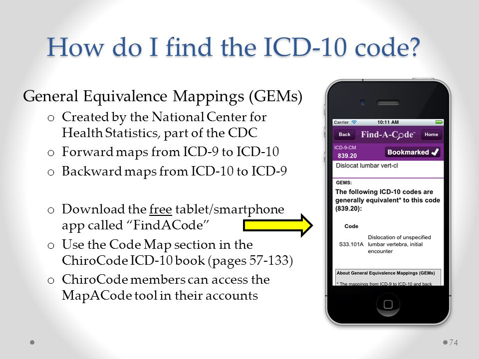 icd 10 codes free download pdf