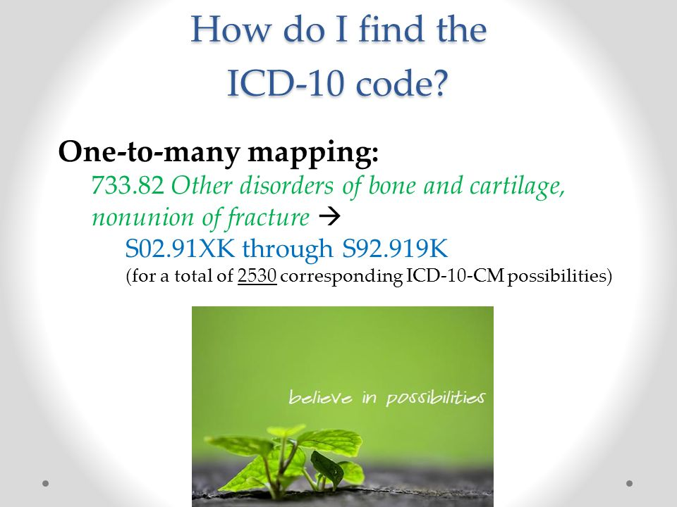 How Do I Find The ICD 10 Code One To Many Mapping