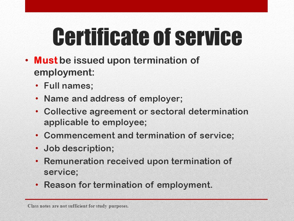 employee service certificate