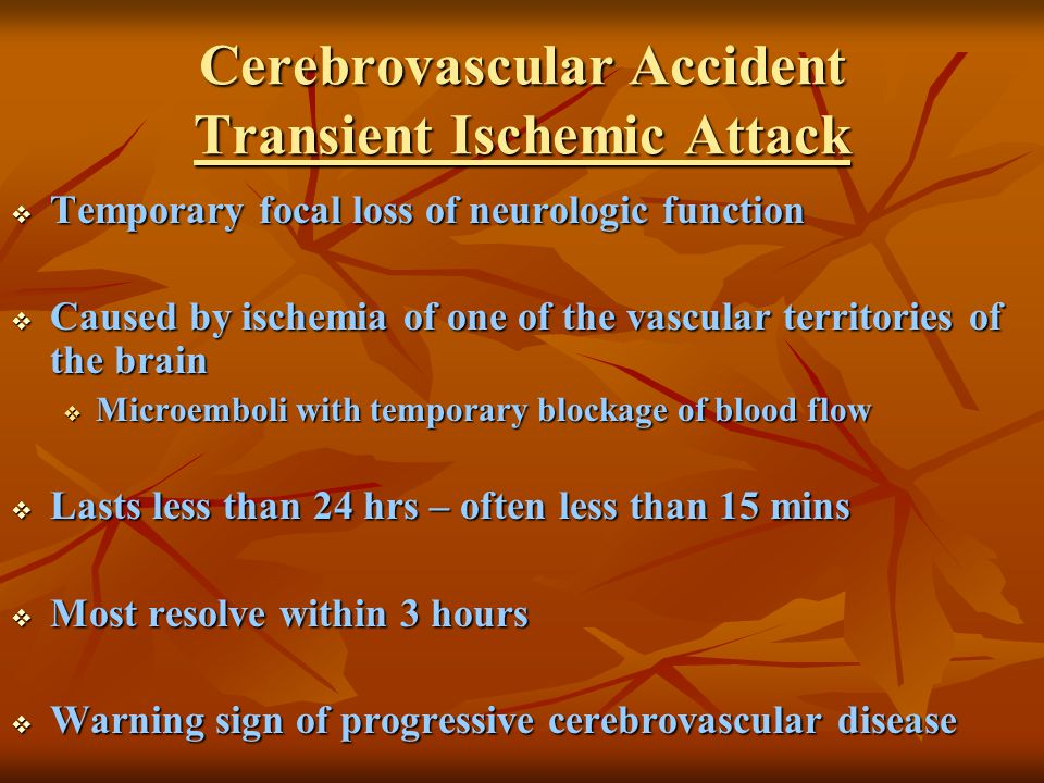 a case of cerebrovascular accident essay Read our case study about cerebrovascular accident or cva treatment your loved one deserves best stroke rehabilitation possible.