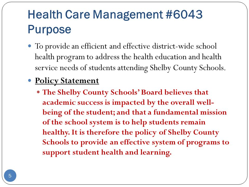 School Health What Every New Teacher Needs To Know Ppt