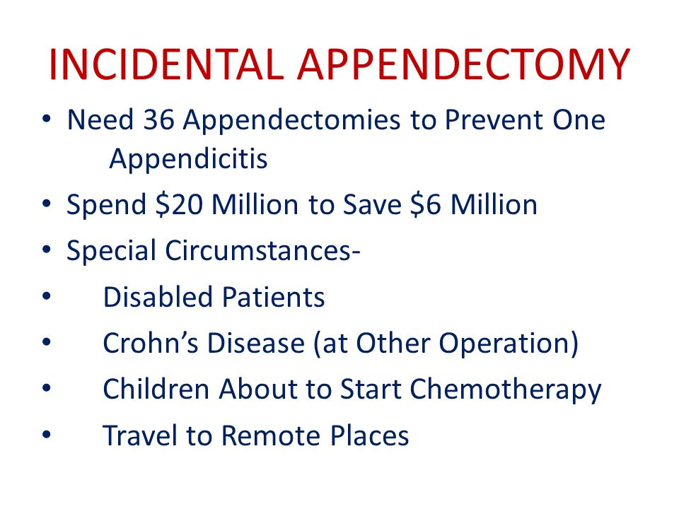 INCIDENTAL APPENDECTOMY